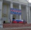 День государственного флага_5