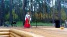 Региональный конкурс имени Руслановой